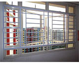 Aluminium Window Grilles at Compassvale Link